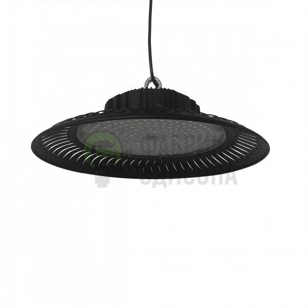 Вуличний підвісний світильник LOFTLAMP