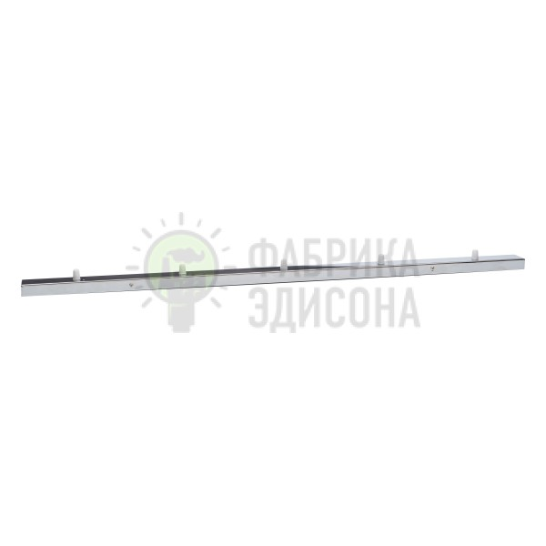 Потолочное крепление на 5 отверстий Chrome 1000 mm