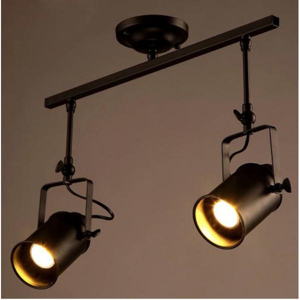 Трековый светильник Kung II