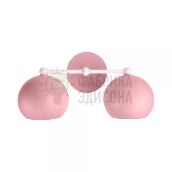 Настінний світильник Double Pink Emphasis