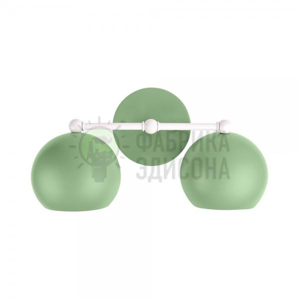 Настінний світильник Double Olive Emphasis