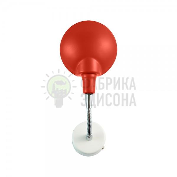 Настінний світильник MIO Red