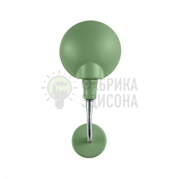 Настінний світильник MIO Green