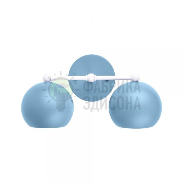 Настінний світильник Double Blue Emphasis