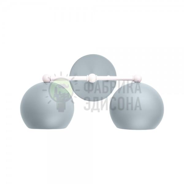 Настінний світильник Double Grey Emphasis