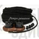 Ретро кабель витой в текстильной оплётке черный