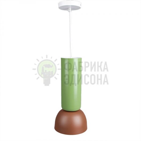Подвесной светильник в скандинавском стиле OLI&BR