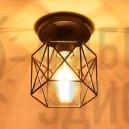 Потолочный светильник Lysed