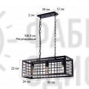 Подвесной светильник Square