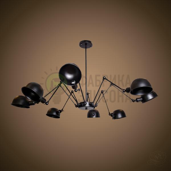 Люстра Лофт павук на 8 ламп