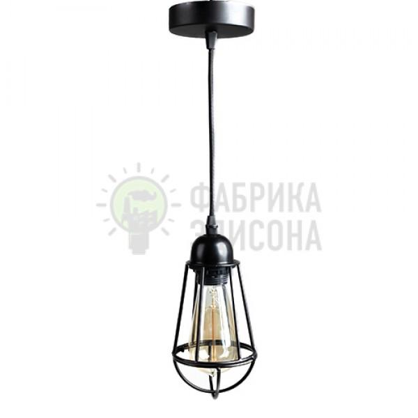 Підвісний світильник Black