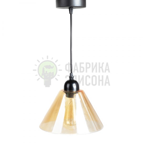 Підвісний світильник Glass Cone