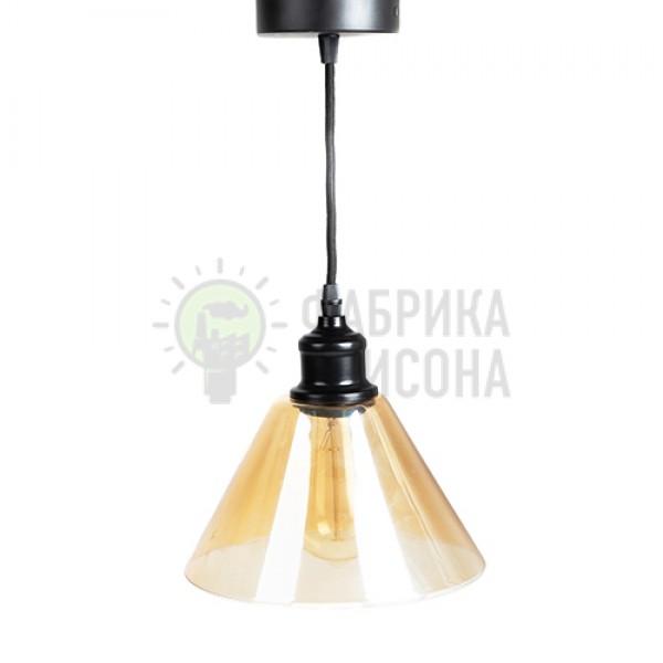 Підвісний світильник Glass Cone II