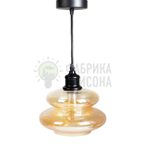 Підвісний світильник Glass Bulb
