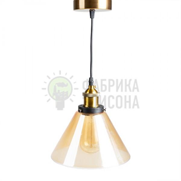 Підвісний світильник Glass Cone III