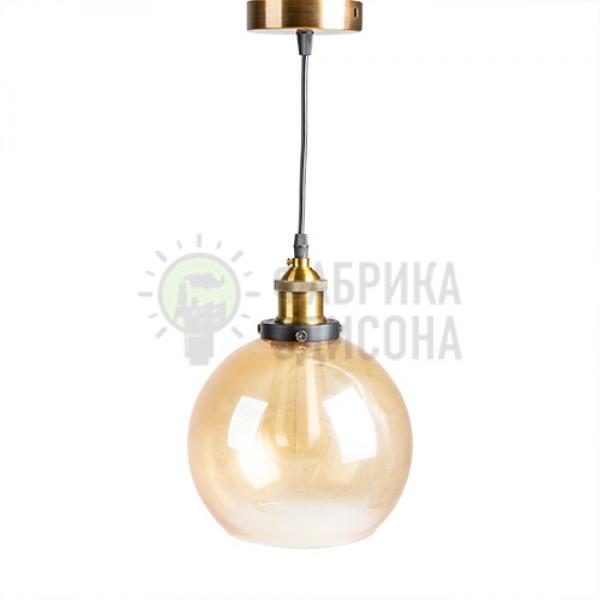 Підвісний світильник Glass Ball