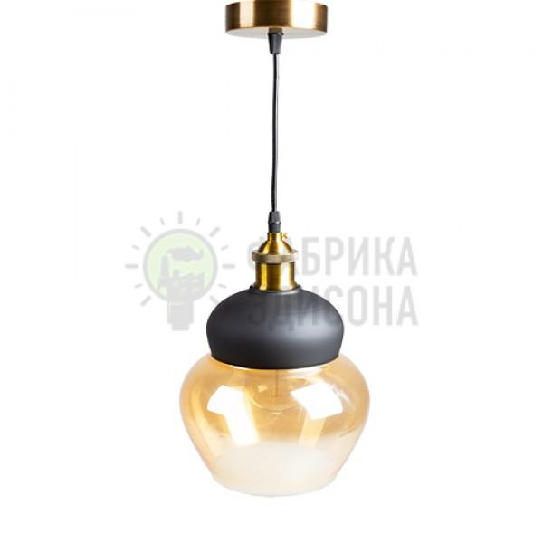 Підвісний світильник Glass Style II