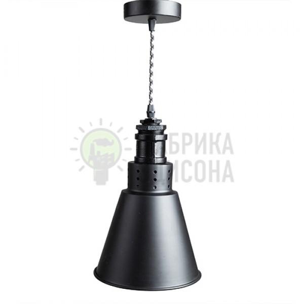 Підвісний світильник Black Cone