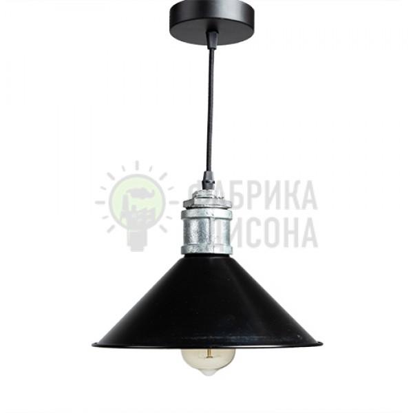 Підвісний світильник Cone Industrial II