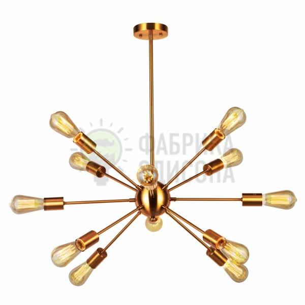 Люстра Sputnik Modern Chandelier 12 Light