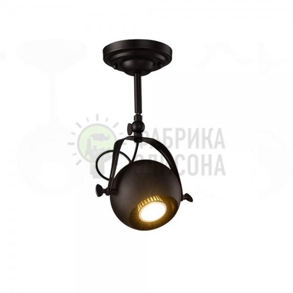 Підвісний світильник Loft Iron Spotlight