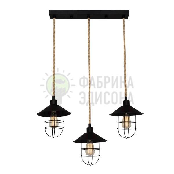 Підвісний світильник Light Up (Black)