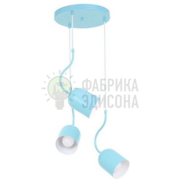 Підвісний світильник Alvi Blue