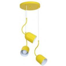 Подвесной светильник Alvi Yellow