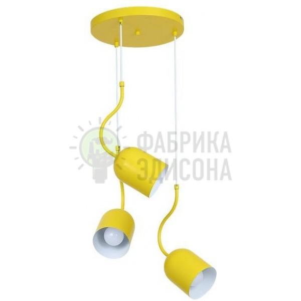 Підвісний світильник Alvi Yellow