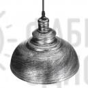 Підвісний світильник Loft Iron