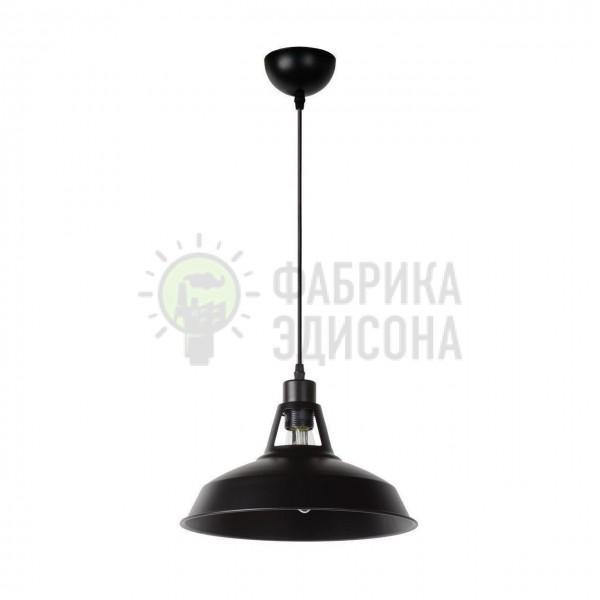 Підвісний світильник Brassy Black
