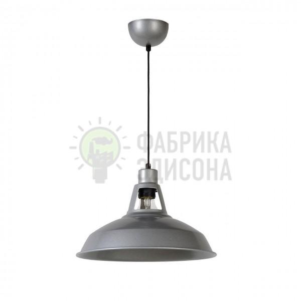 Підвісний світильник Brassy Gray