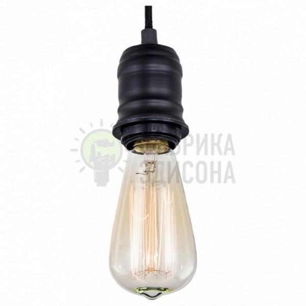 Підвісний світильник EdisonLux