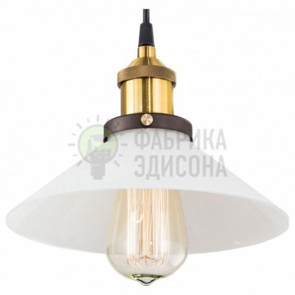 Підвісний світильник Edison Cone