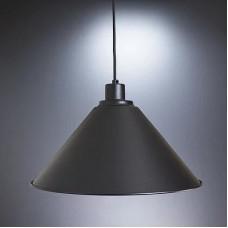 Подвесной светильник Etna