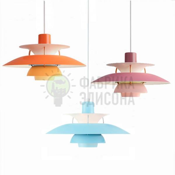 Підвісний світильник Colorful Umbrella