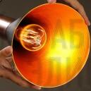 Подвесной светильник New Copper