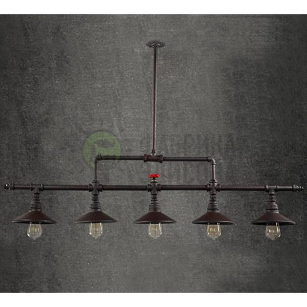 Підвісний світильник Kotiro 5