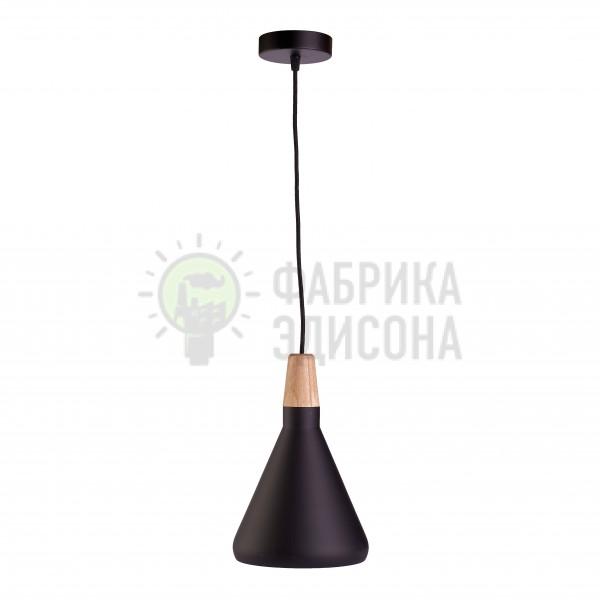 Підвісний світильник Katako Black