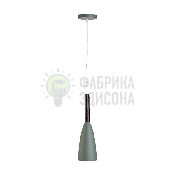 Підвісний світильник Fuzzer Olive