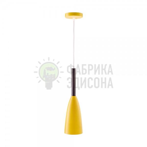Підвісний світильник Fuzzer Yellow