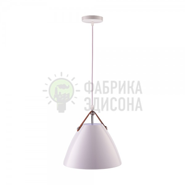 Подвесной светильник Takura White в скандинавском стиле