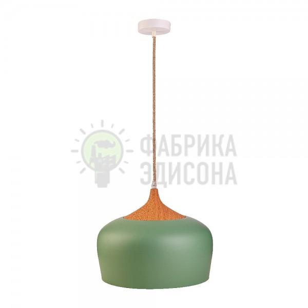 Підвісний світильник Galasi Green
