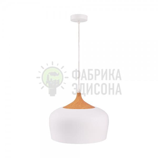 Підвісний світильник Galasi White
