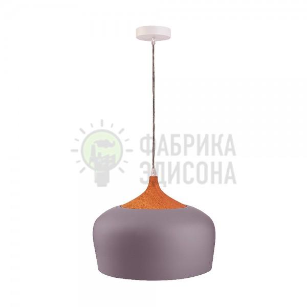 Підвісний світильник Galasi Lilac