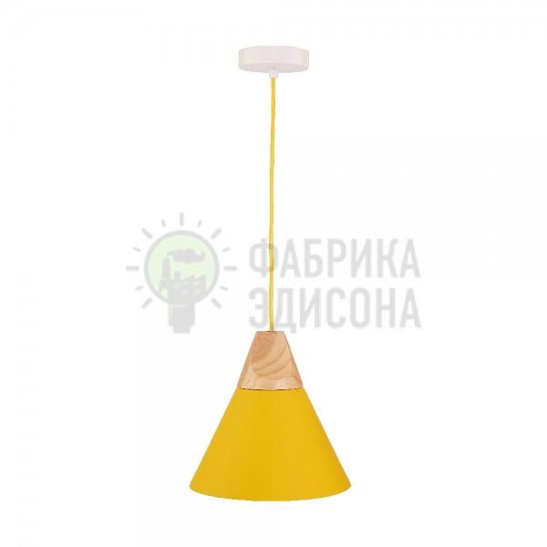 Підвісний світильник Isoni Yellow