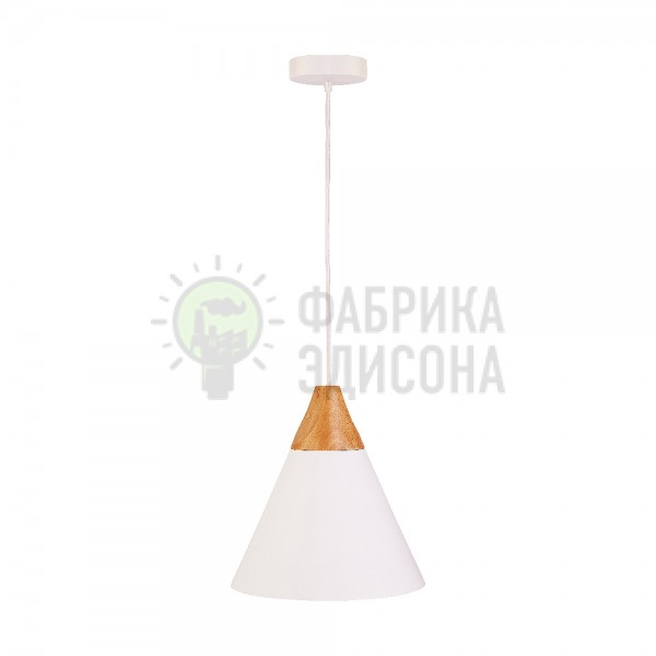 Підвісний світильник Isoni White