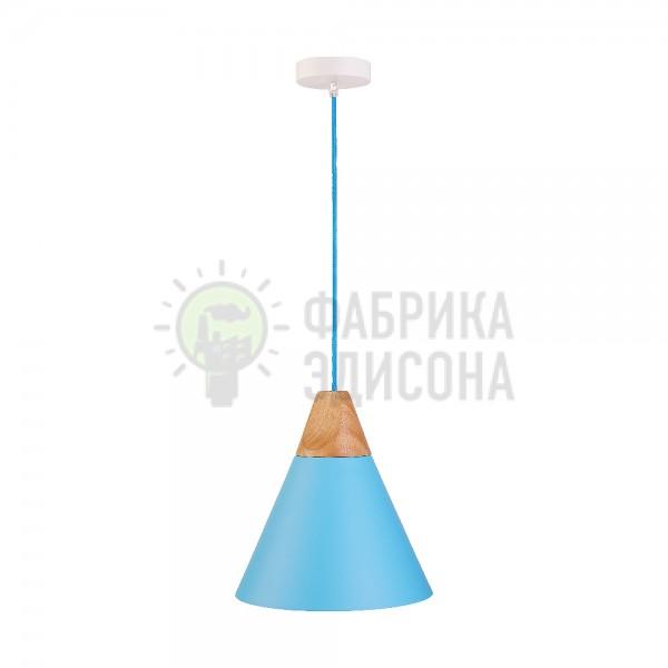 Підвісний світильник Isoni Blue