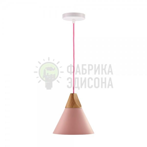 Підвісний світильник Isoni Pink