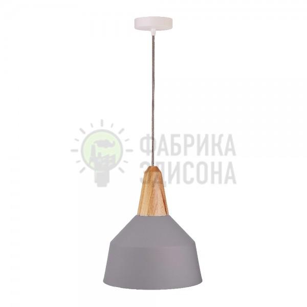 Підвісний світильник Ceruza Gray